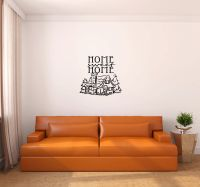 Home Sweet Home Vinyl Wall Decal Sticker Graphic