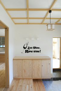 Less Whine More Wine Vinyl Wall Words Decal Sticker