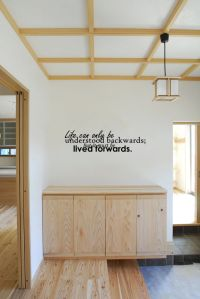 Life Can Only Be Understood Backwards But It Must Be Lived Forwards Vinyl Wall Words Decal Sticker G