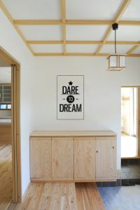 Dare to Dream Vinyl Wall Words Decal Sticker Graphic