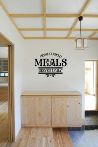 Home Cooked Meals Served Daily Vinyl Wall Words Decal Sticker Graphic
