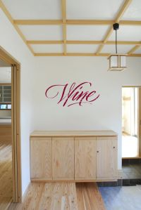 Wine Vinyl Wall Words Decal Sticker Graphic