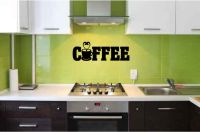 Coffee Vinyl Wall Words Decal Sticker Graphic