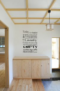 Today I Will Be Thankful Vinyl Wall Words Decal Sticker Graphic