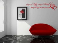 Meeting You Was Fate Wall Decal Words