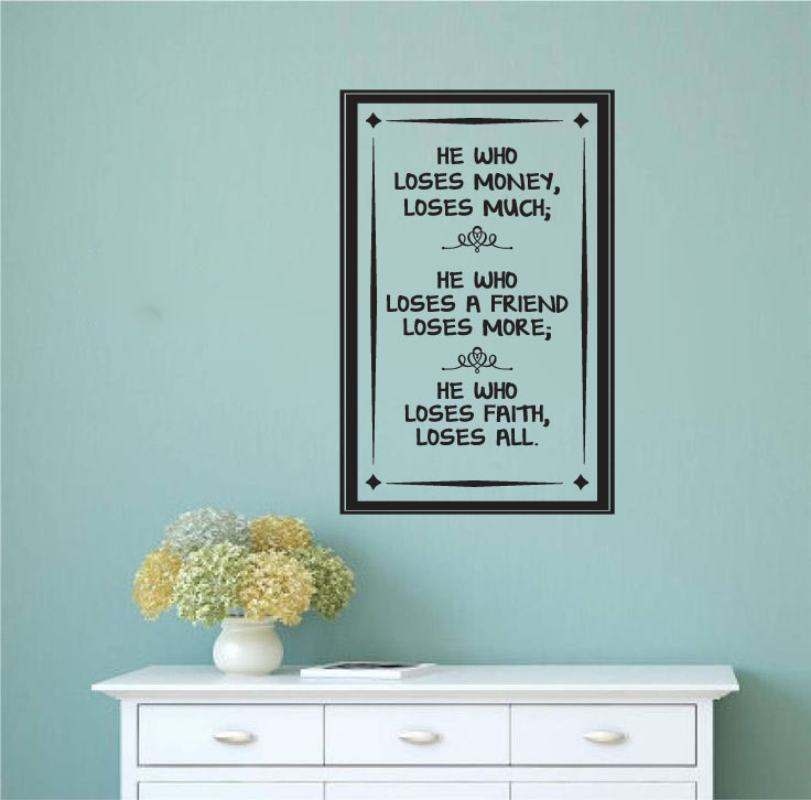 He Who Loses Vinyl Wall Words Decal Sticker