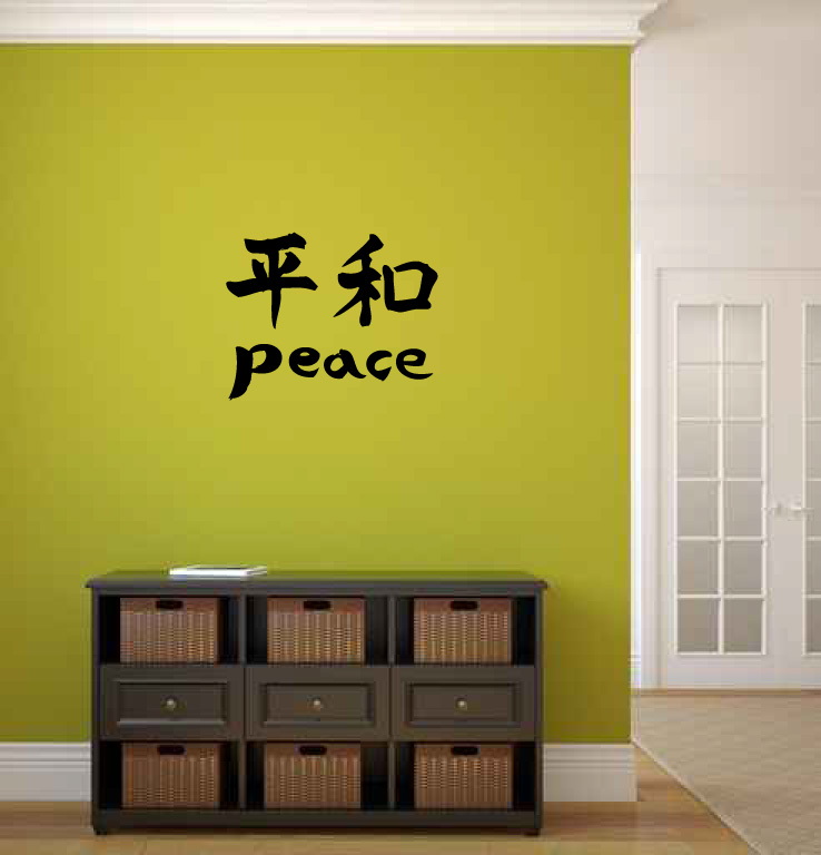 Kanji Graffiti Zen Peace Sign Symbol Vinyl Wall Words Decal Sticker