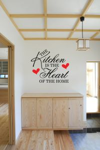 The Kitchen is the Heart of the Home Vinyl Wall Words Decal Sticker Graphic