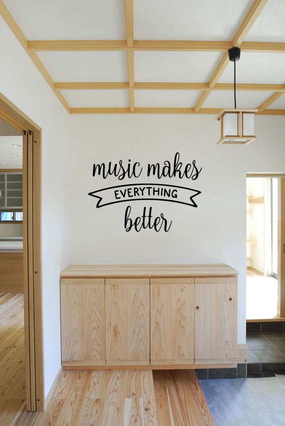 Music Makes Everything Better Vinyl Wall Decal Sticker Graphic