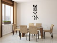 Welcome Wall Words Decal