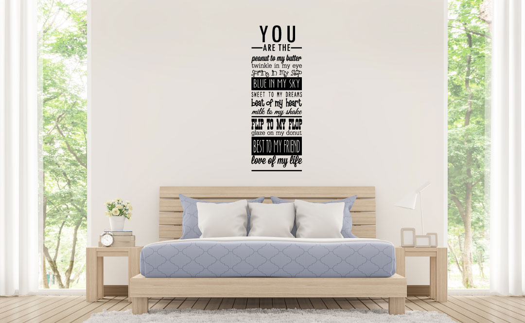 You Are Vinyl Wall Words Decal Sticker